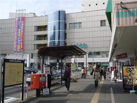 Neighborhood (Hibarigaoka stn.)