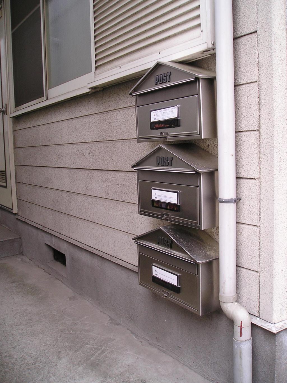 Exterior (Mail Box)