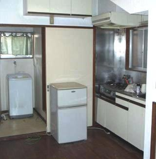 Kitchen (Fridge & Washing machine)