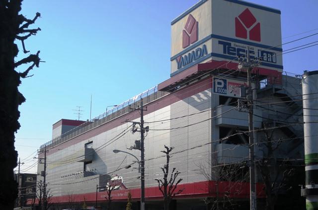 Neighborhood (Electronics retail chain)