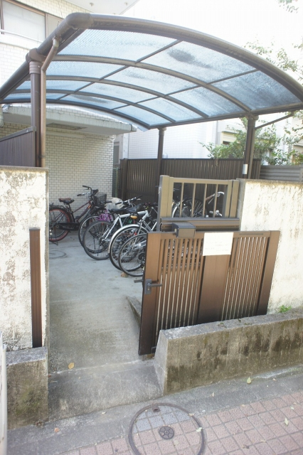 Other (Bicycle Parking Area)