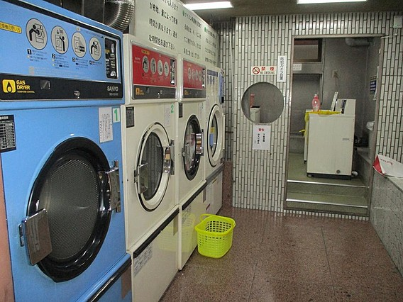 Other (Coin laundry)