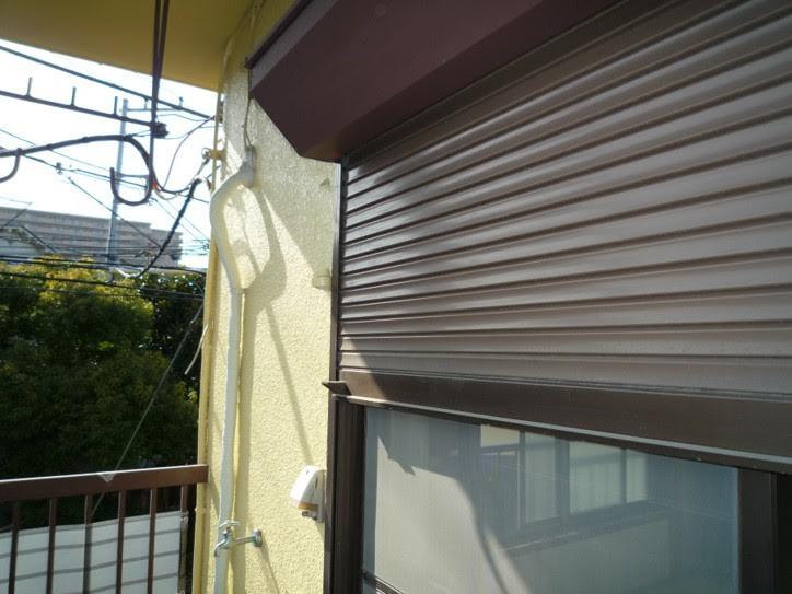 Balcony/Veranda (Shutter)