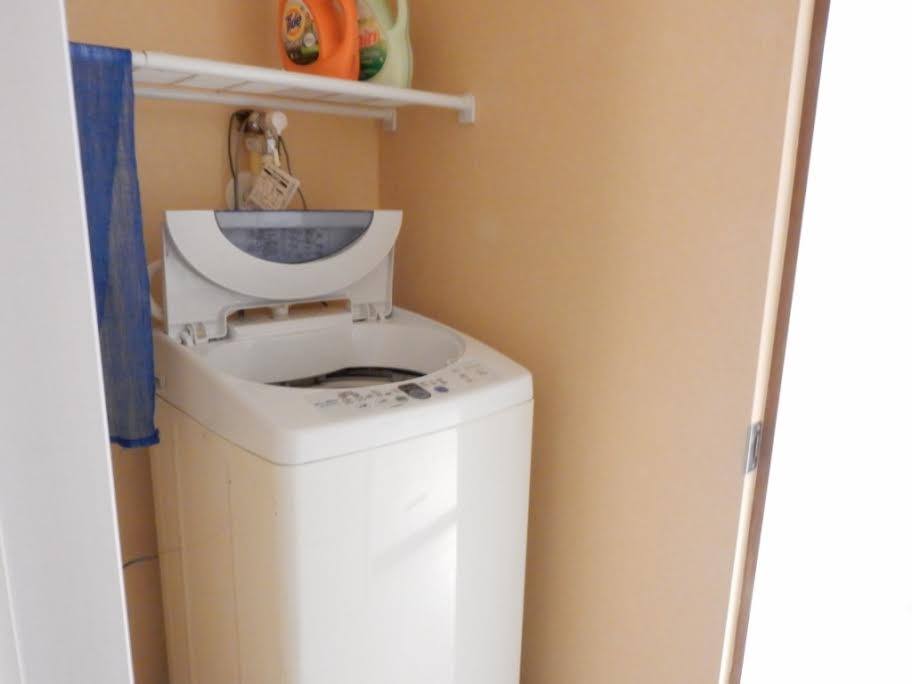 Common Area (Washing machine)