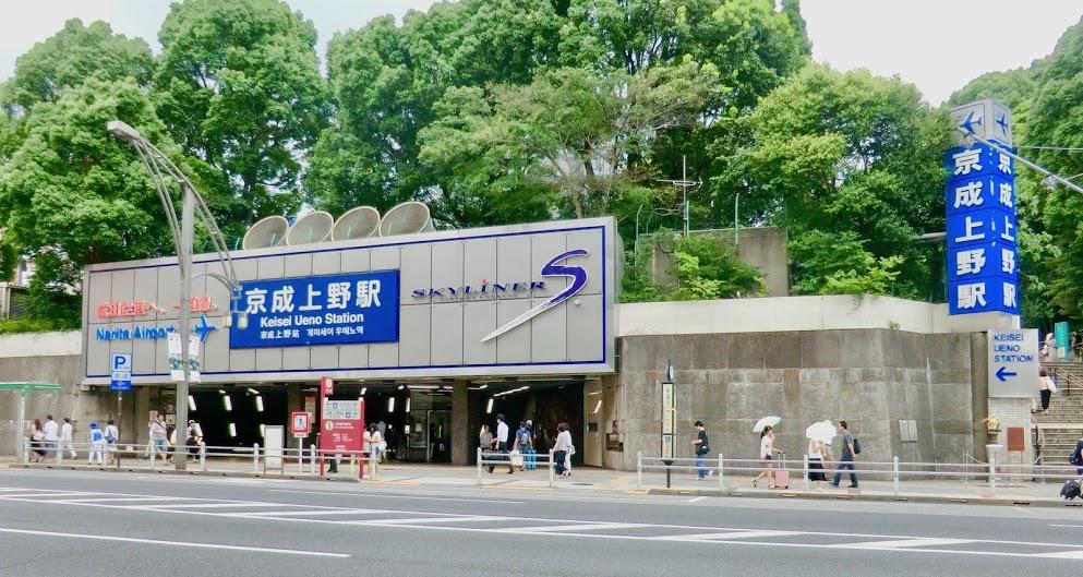 Neighborhood (Keisei Ueno Station)