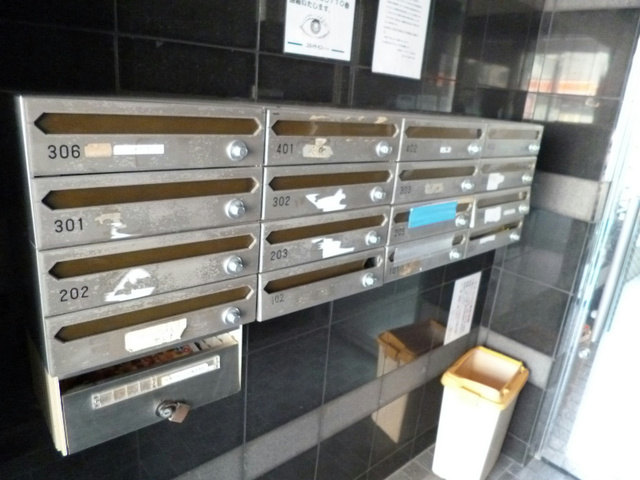 Other (Mail box)