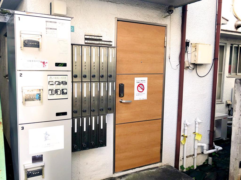 Auto Lock Security