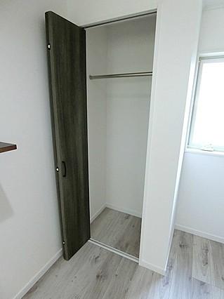 Other (Closet)