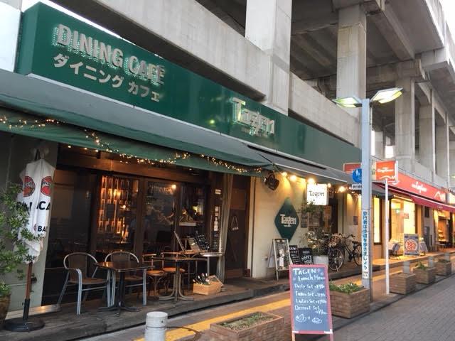 Neighborhood (Cafe)