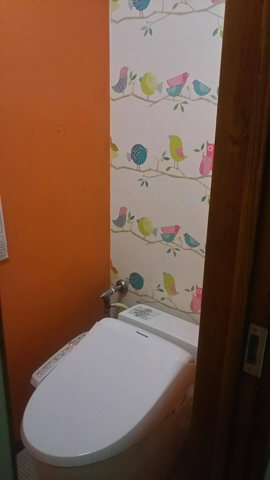 Common Area (Toilet 2)