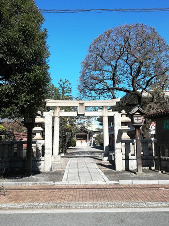 Neighborhood (Shrine)