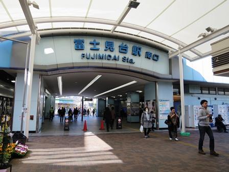 Neighborhood (Fujimidai station)