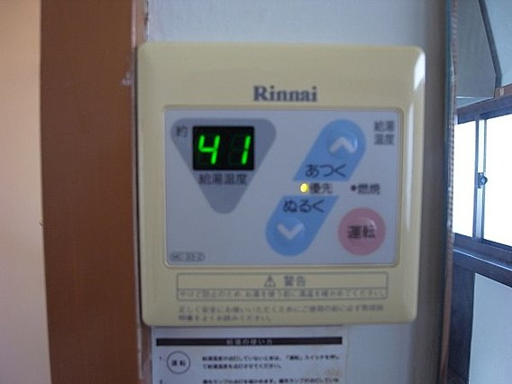 Other (Gas water heater)