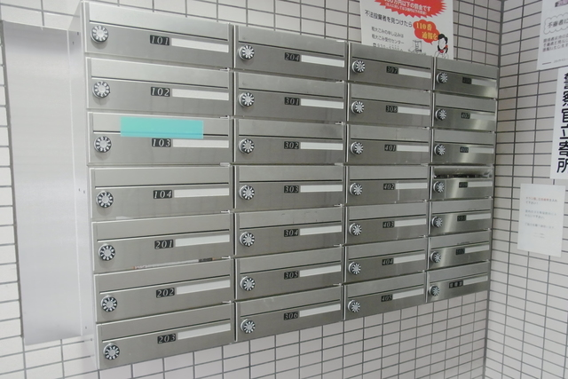 Common Area (mail box)