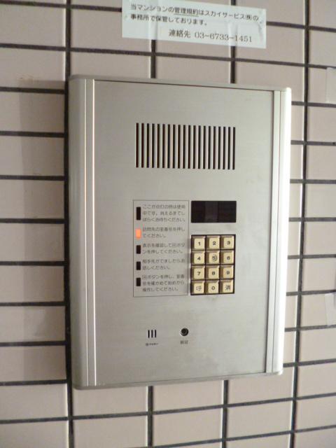 Auto Lock Security (Security)