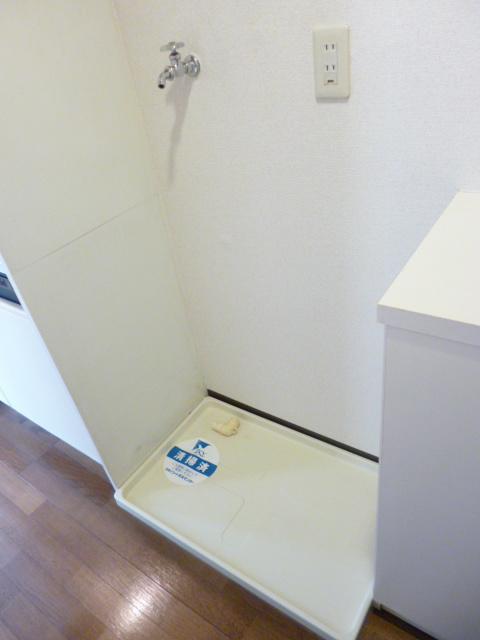 Neighborhood (Space for washing machine)