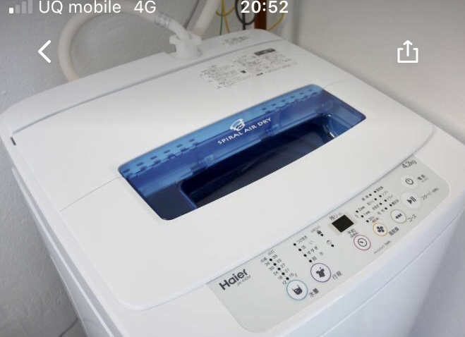 Other (Washing Machine)