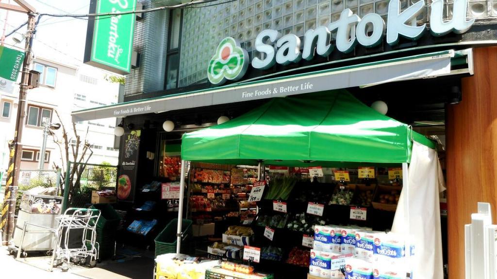 Neighborhood (Supermarket)