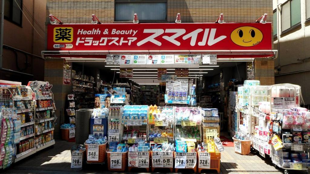 Neighborhood (Drug Store)