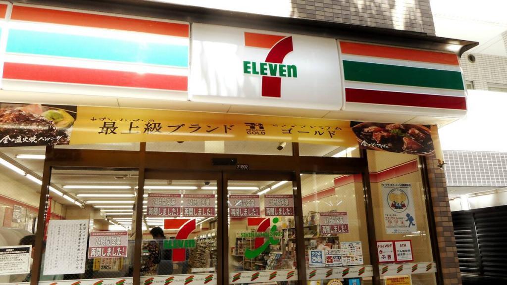 Neighborhood (Convenience Store)