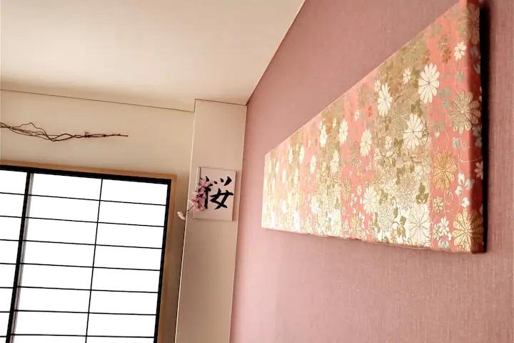 (2F: Tatami Room)