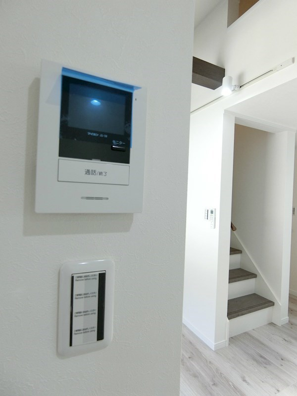Entrance Hall (intercom)