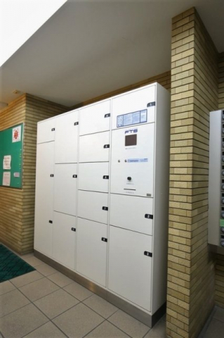 Entrance Hall (Delivery Box)