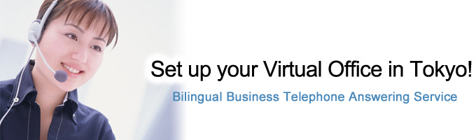 Set up Your Virtual Office in Tokyo?