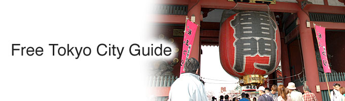 Free Tokyo City Guide