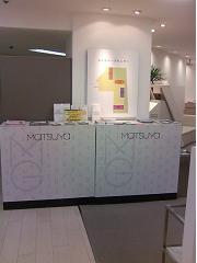 MatsuyaFront3